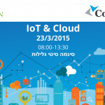Upcoming Event: IoT & Cloud